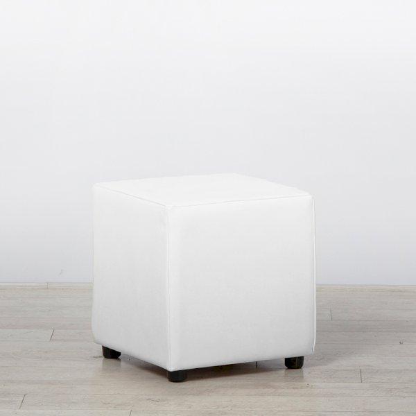 Cube Seating White