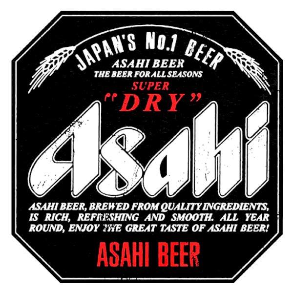 Asahi - 50L Keg